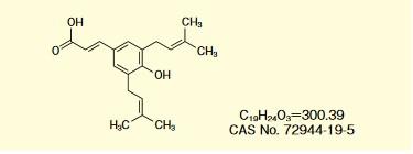 阿特匹林C