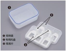 iP-TEC® Flask-25 培养瓶系列