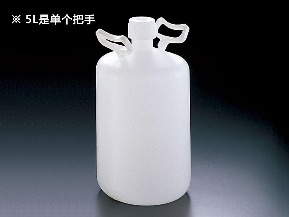 PE手提窄口瓶