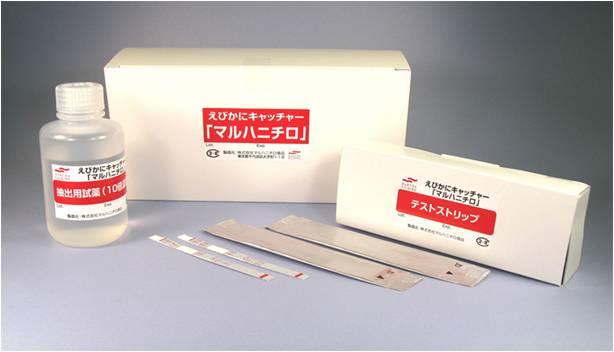 甲壳类检测试剂盒 (胶体金免疫试纸法)