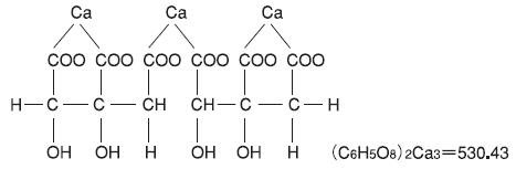 (-)-羟基柠檬酸钙标准品