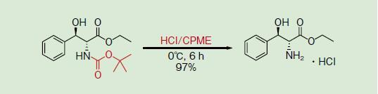 酸性有机溶剂—用于HCl气体反应