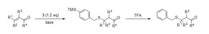 弱臭硫化合物