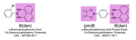 合成低聚糖arene用硼酸试剂