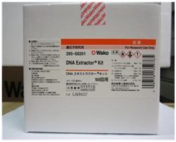 生物制药残余DNA抽提试剂盒